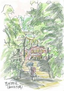 居木神社のスケッチ